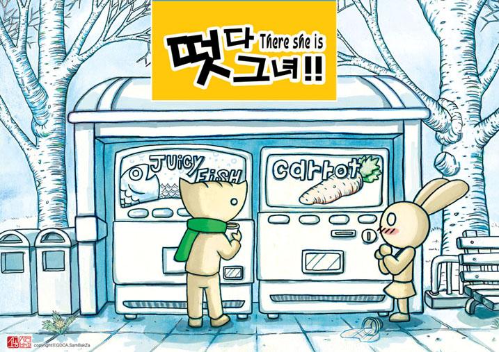 short-recommendations-50_Haruhichan.com_
