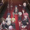 Trinity Seven Commercial 2 Streamed