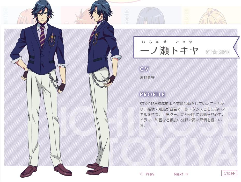 utapri Tokiya Ichinose character design