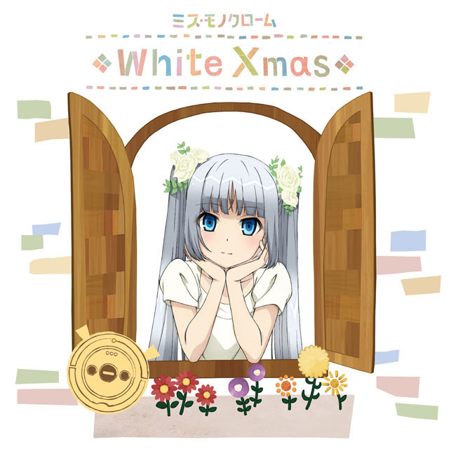 White Xmas press-limited edition