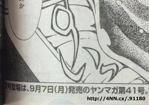 xxxHolic Rei Hiatus Announcement
